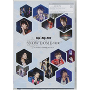 SNOW DOMEの約束 IN TOKYO DOME 2013.11.16