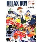RELAX BOY [単行本]