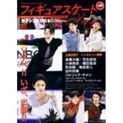 フィギュアスケート Days Plus 男子シングル読本 2013Winter [単行本]