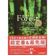 総合英語Forest(7th Edition) 第7版 [単行本]