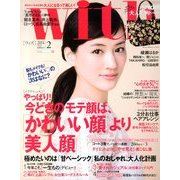with (ウィズ) 2014年 02月号 [雑誌]