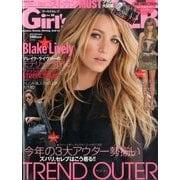 Girl's CELEB (ガールズセレブ) 2014年 02月号 [雑誌]