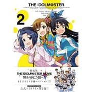 THE IDOL M@STER 2(IDコミックス REXコミックス) [コミック]