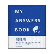 MY ANSWERS BOOK I CHING易経版 [単行本]
