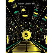 松本零士画業60周年記念 銀河鉄道999 TVシリーズ Blu-ray BOX-5
