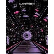 松本零士画業60周年記念 銀河鉄道999 TVシリーズ Blu-ray BOX-6