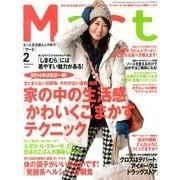 Mart (マート) 2014年 02月号 [雑誌]