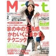 バッグinサイズMart 2014年 02月号 [雑誌]