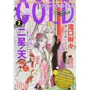 プリンセス GOLD (ゴールド) 2014年 02月号 [雑誌]