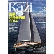 KAZI (カジ) 2014年 02月号 [雑誌]