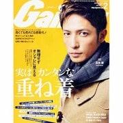 Gainer (ゲイナー) 2014年 02月号 [雑誌]