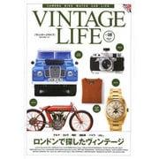 VINTAGE LIFE Vol.8-CAMERA BIKE WATCH CAR LIFE(NEKO MOOK 2042) [ムックその他]