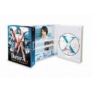 ドクターX ~外科医・大門未知子~ 2 DVD-BOX