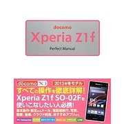 docomo Xperia Z1 f Perfect Manual [単行本]