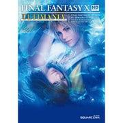 ファイナルファンタジーX HD リマスター アルティマニア (SE MOOK) [ゲーム攻略本]
