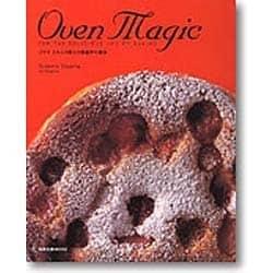 Oven Magic-コヤマススムが教える焼菓子の魔法(旭屋出版MOOK) [ムックその他]