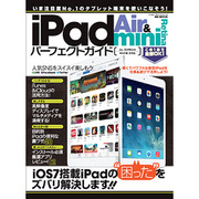 iPad Air&mMSムック   [ムックその他]