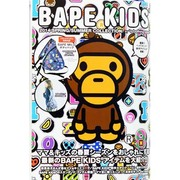 BAPE KIDS  by a bathing ape  2014 SPRING/SUMMER COLLECTION (e-MOOK 宝島社ブランドムック) [ムックその他]