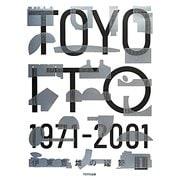 伊東豊雄の建築〈1〉1971-2001 [単行本]