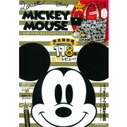 Love MICKEY MOUSE-ミッキーマウスオフィシャルファンブック(Gakken Mook) [ムックその他]