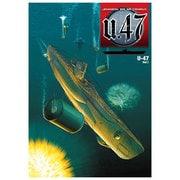 U-47〈Vol.1〉 [単行本]