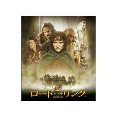 ロード・オブ・ザ・リング [Blu-ray Disc]