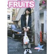 FRUiTS (フルーツ) 2014年 03月号 [雑誌]