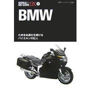BMW(WORLD MC GUIDE DX―世界モーターサイクル図鑑〈9〉) [単行本]