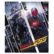 仮面ライダー555 Blu-ray BOX 2