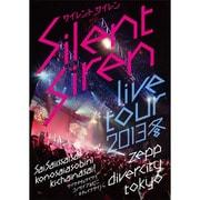 Silent Siren live tour 2013 冬 ~サイサイ1歳祭 この際遊びに来ちゃいなサイ!~ @Zepp DiverCity TOKYO