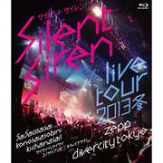 Silent Siren Live Tour 2013 冬~サイサイ1歳祭 この際遊びに来ちゃいなサイ!~@Zepp DiverCity TOKYO