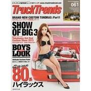 Truck Trends (トラックトレンズ) 2014年 03月号 [雑誌]