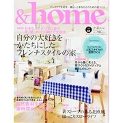 &home vol.40 ムサシムック [ムックその他]