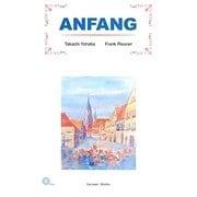 アンファング―ドイツの街へ [単行本]