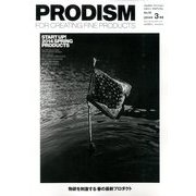 PRODISM(プロディズム) 2014年 03月号 [雑誌]