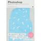 Photoshop逆引きデザイン事典―CC/CS6/CS5/CS4/CS3 [単行本]
