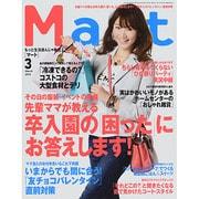 Mart (マート) 2014年 03月号 [雑誌]