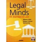 大学生のための法律英語15の裁判物語 [単行本]