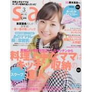 saita (サイタ) 2014年 03月号 [雑誌]
