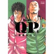 QP 4 完全版(プレイコミックエクストラ) [コミック]