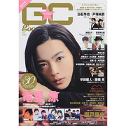 GOOD☆COME Vol.30 [ムックその他]