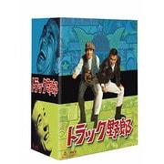 トラック野郎 Blu-ray BOX 2