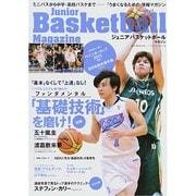 ジュニアバスケットボール マガジン 6 [ムックその他]