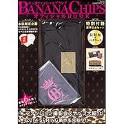 BANANA CHIPS(バナナチップス)オフィシャルBOOK [ムックその他]