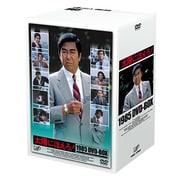 太陽にほえろ! 1985 DVD-BOX