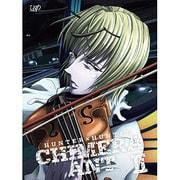 HUNTER×HUNTER キメラアント編Ⅱ DVD-BOX
