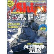 J Ships (ジェイ・シップス) 2014年 03月号 [雑誌]