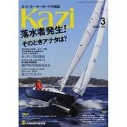 KAZI (カジ) 2014年 03月号 [雑誌]