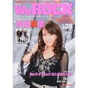 We ROCK 2014年 03月号 [雑誌]