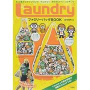LaundryファミリーバッグBOOK [ムックその他]